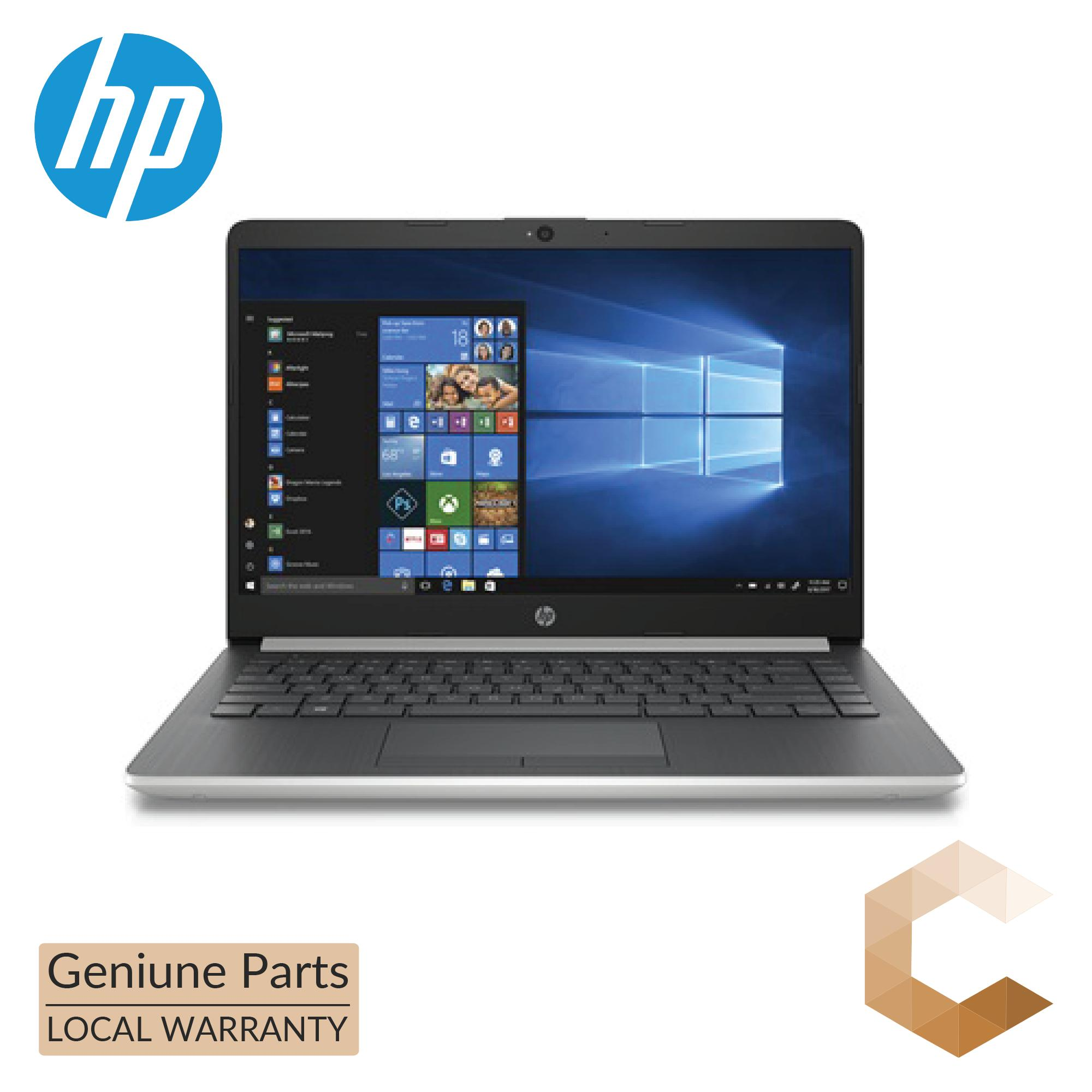 HP Laptop 14s-cf1023TX (5QG87PA)