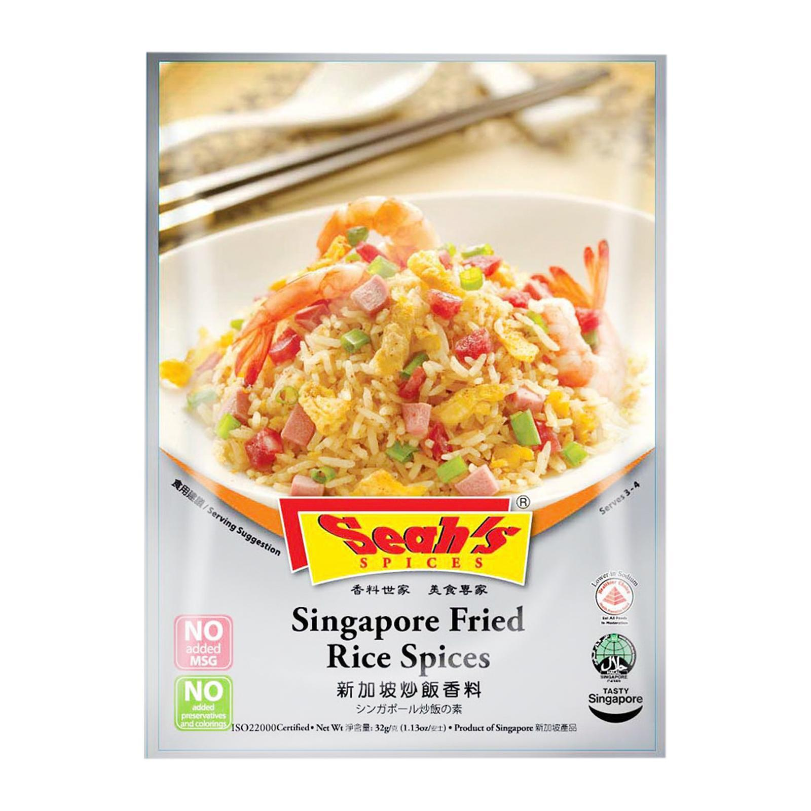 Seahs Spices - Singapore Fried Rice Spices 32g X 3 Pack (charges Includes Shipping Fee) By Best Buy Mini Mart.