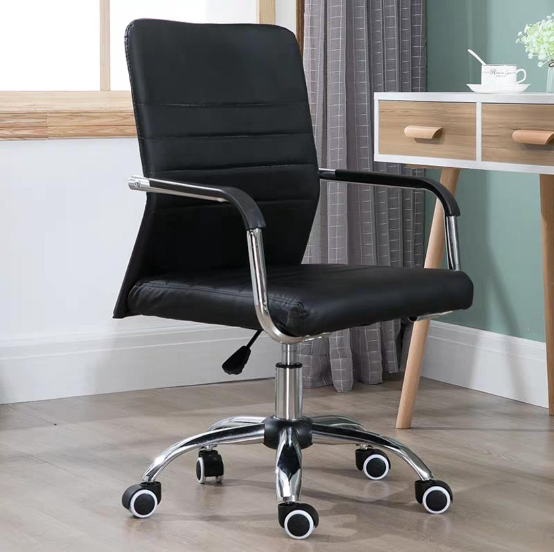 (Amura Living) Modern Black Leather Office Chair