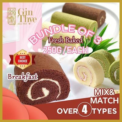 Vanilla Swiss Roll 250g/chocolate Swiss Roll 250g [ Bundle Of 3] Mix And Match By Gin Thye.