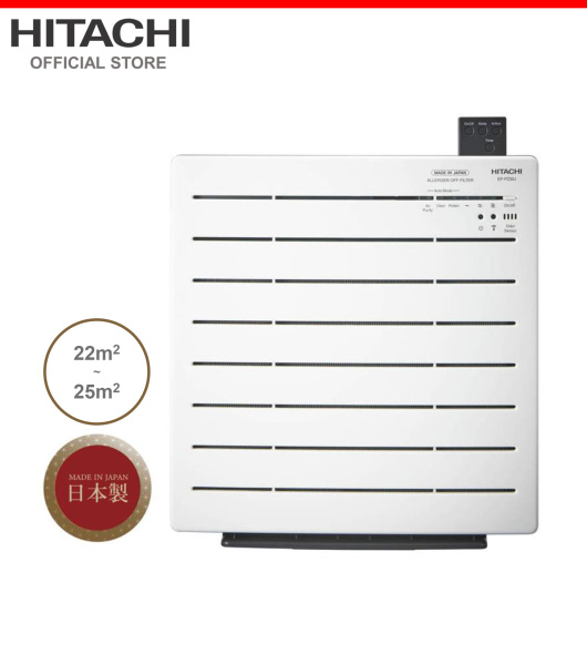 Made In Japan, Hitachi Air Purifier, PM2.5 Ready, 22 metre square, EP-PZ30J Singapore