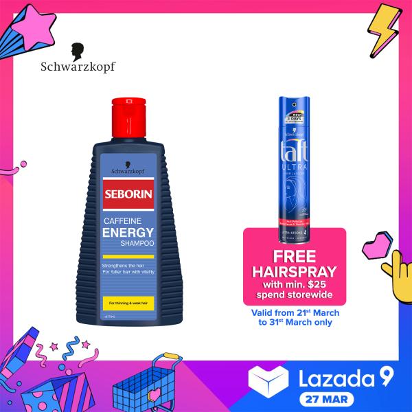 Buy Schwarzkopf Seborin Caffeine Energy Shampoo 250ml Singapore