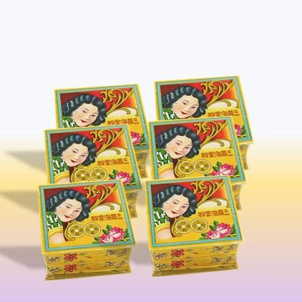 Buy [12 Sets] Sam Fong Hoi Tong Powder / Bedak SamFong Talc Singapore