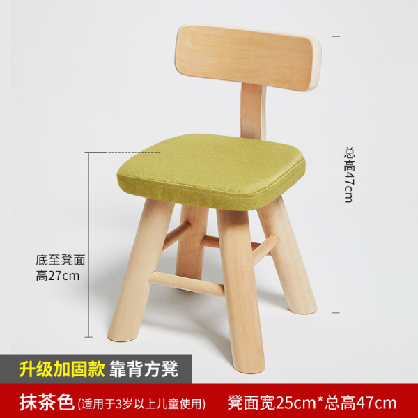 Children Stool Home kao bei deng Economical Fashion Creative Solid Wood Square Stool Modern Minimalist Low Stool Bench