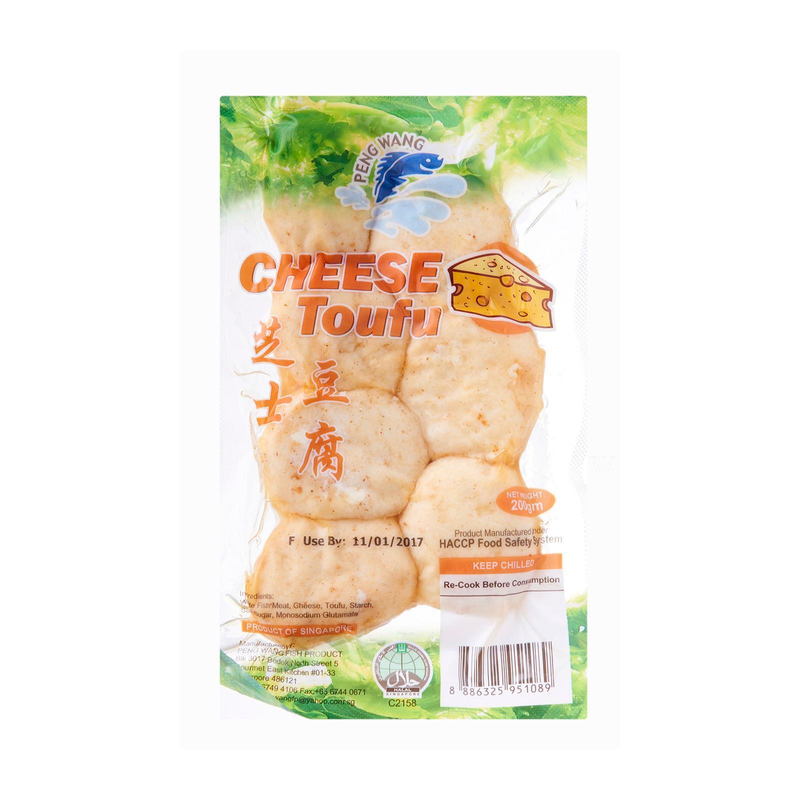Peng Wang Cheese Tofu By Redmart.