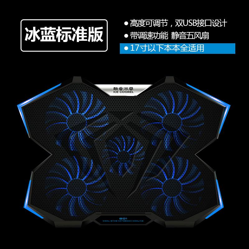 Ice coorel K3 Laptop Radiator Gaming Laptop God of War Rescuer 15.6 Inch Computer Exhaust Fan 17.3 Base Board Liquid-cooled Mute Lenovo Dell Asus Apple HP support throw pillow