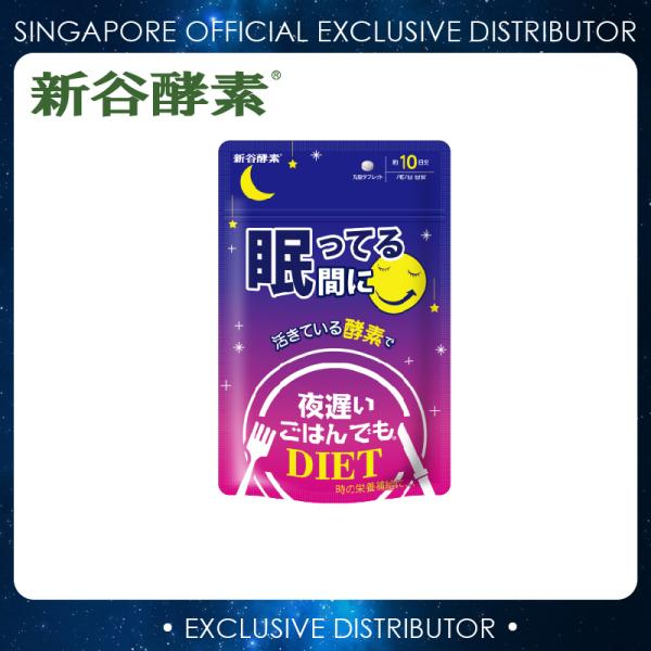 Buy [Shinya Koso] Late Night Meal Diet Enzyme (Nemutteruaidani 10days) Singapore