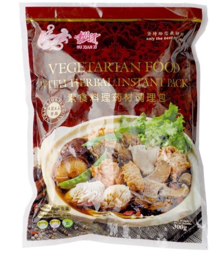 Vegetarian Bah Kut Teh-肉骨茶- By Herbivorians.