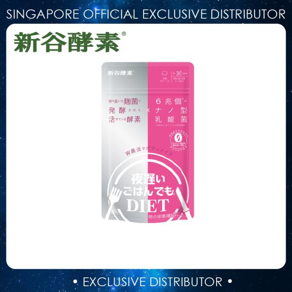 Buy [Shinya Koso] W菌活 Body Make Singapore