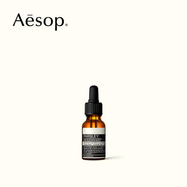 Buy Aesop Parsley Seed Anti-Oxidant Eye Serum 15mL Singapore