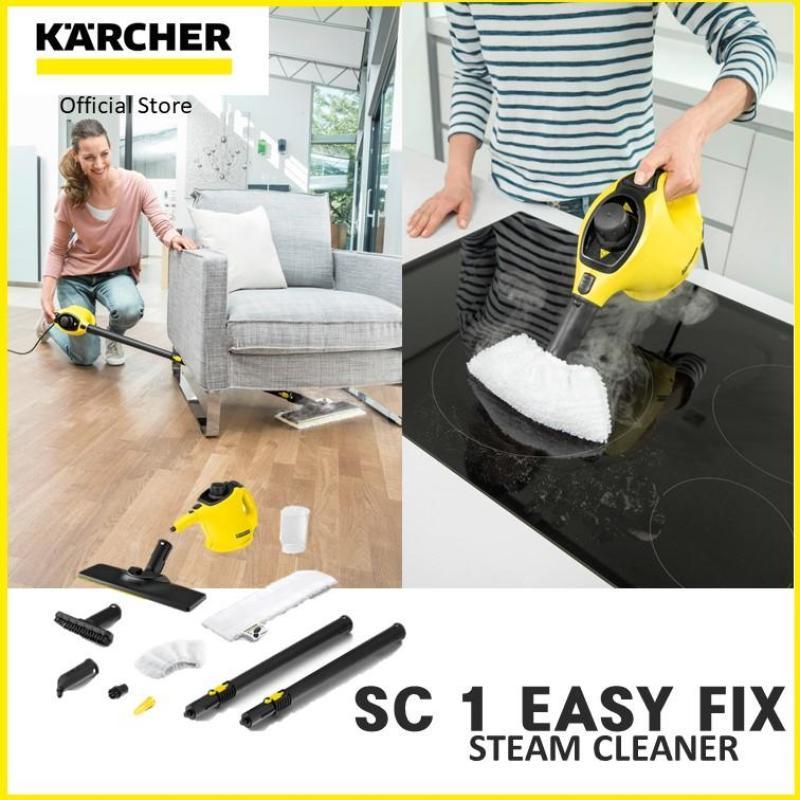 Karcher Steam Cleaner SC 1 (1.516-330.0) Singapore