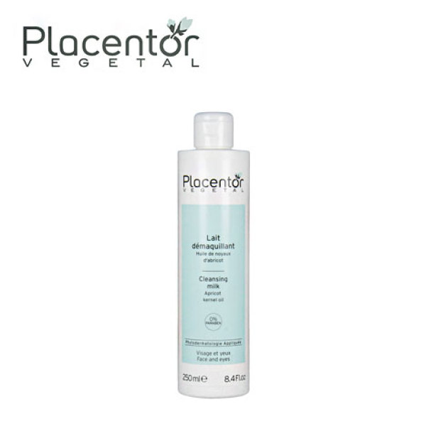 Buy Placentor Vegetal Cleansing Milk 250ml Singapore
