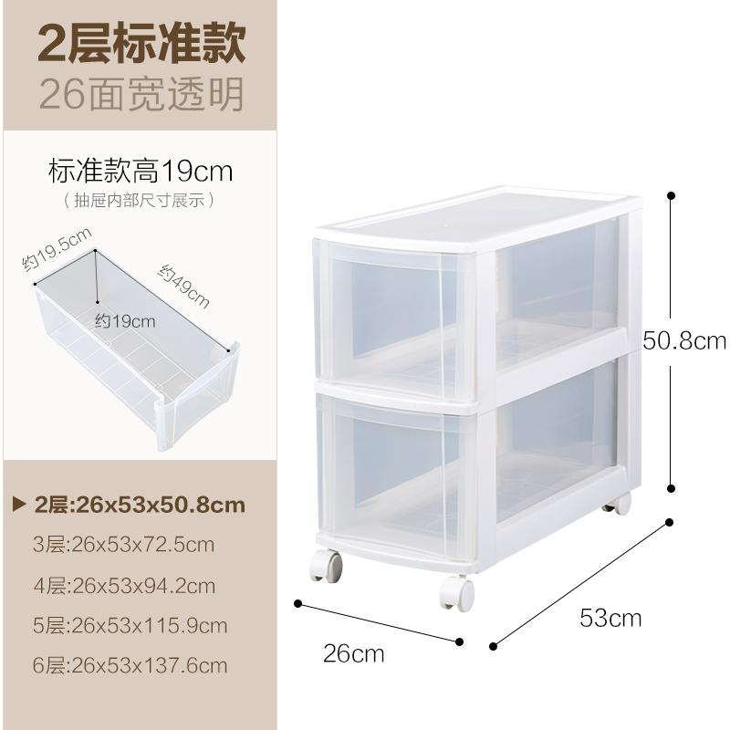 Thinking Organizing between Storage Refrigerator Cabinet Corner Alice Plastic Narrow Style Drawer Narrow Cabinet Aili