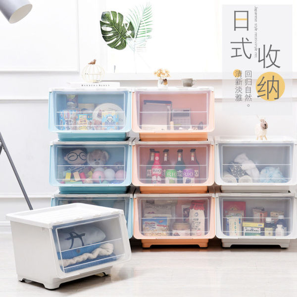 Storage box snacks side open childrens toy storage box household cleaning box baby front open