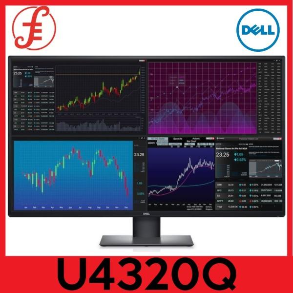 Dell U4320Q 42.5-Inch 4K UHD IPS USB-C Monitor (4320)