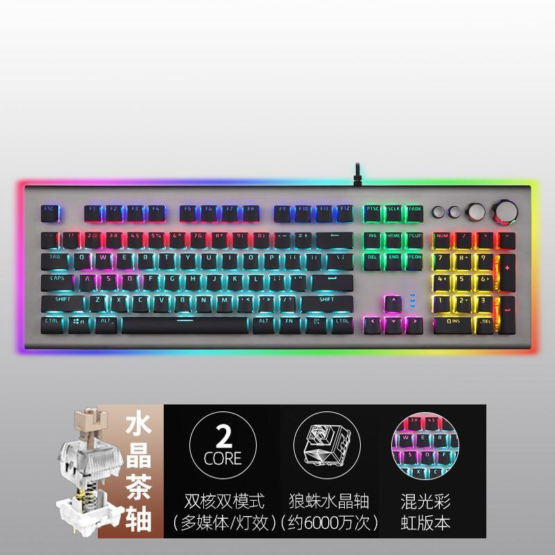 AULA L2098 Colorful RGB Mechanical Keyboard Keyclick Black Shaft Crystal Ice Axis Game Online Celebrity Desktop ACE Peripheral Singapore