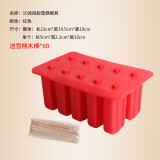 Discount Silicone Home Old Popsicle Ice Maker Ice Cream Mold