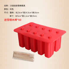 Sale Silicone Home Old Popsicle Ice Maker Ice Cream Mold Oem Wholesaler