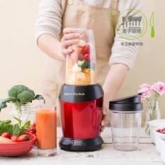 1000W Food Blender Maizi Kitchen Intl On Line