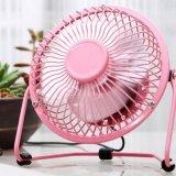 Sale 1Pcs Pink Usb Metal Fan 4 Inch Aluminum Leaf Mini Ultra Quiet Hit Small Fan Fan Computer Fan Intl Oem Original