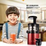 Compare Price 2 Generation Hurom Slow Juicer Huo24Fr On China