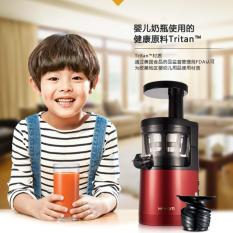 2 Generation Hurom Slow Juicer Huo24Fr Best Price