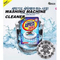 Who Sells The Cheapest 2 X Korea Top Brand Sandokkaebi Advance Washing Machine Tub Cleanser 450G Online