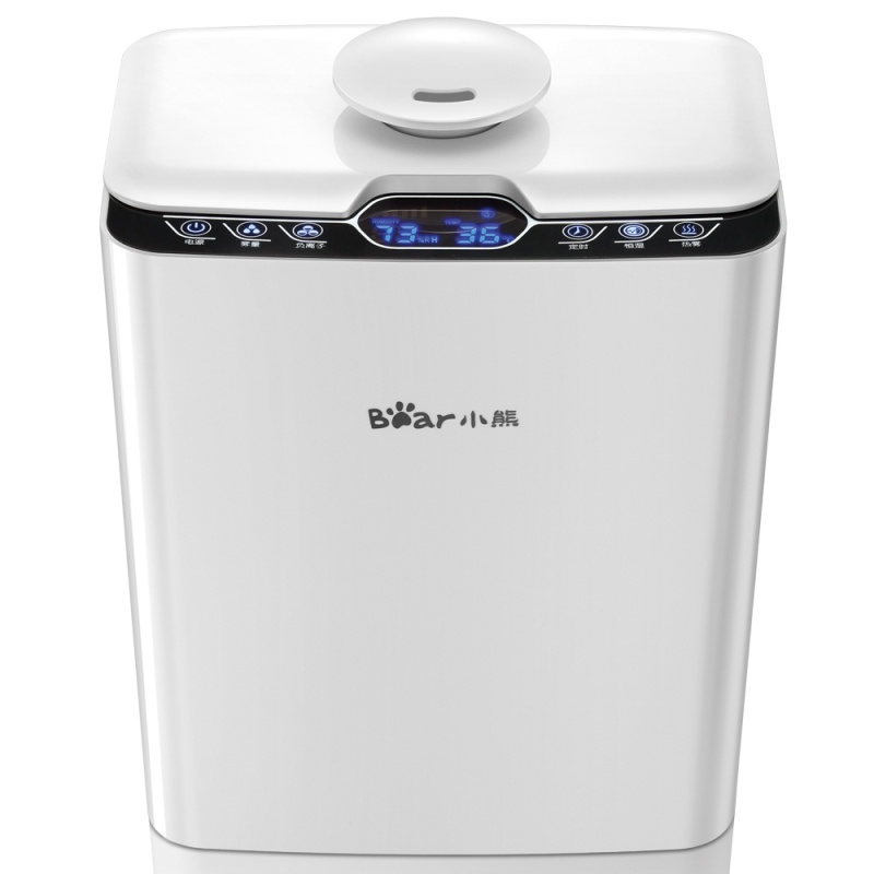 Bear JSQ - 140 Wa High-capacity Intelligent Humidifier Activated Carbon Anion Air Purifier - intl Singapore
