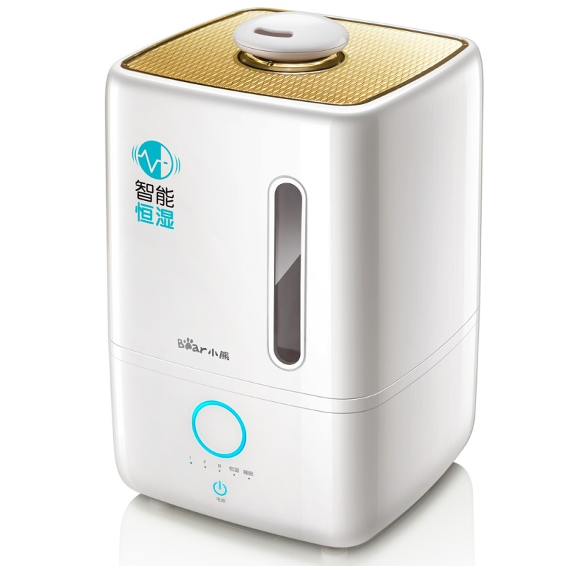 Bear JSQ-240WB Home Silent Humidifier Office Mini Large Capacity Bedroom Fragrance Machine - intl Singapore