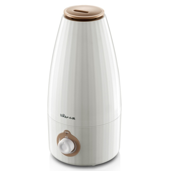 Bear JSQ-A20B1 Home, Quiet Bedroom, Mini Humidifier, Small Air Office Creative - intl Singapore