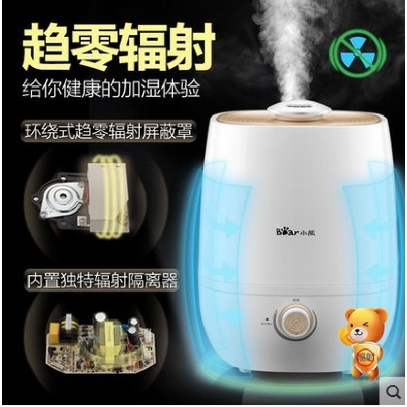 Bear JSQ - A40A2 Humidifier Household Bear Mute Bedroom Air Pregnant Baby Large Capacity Mini Small Fragrant Office Machine - intl Singapore