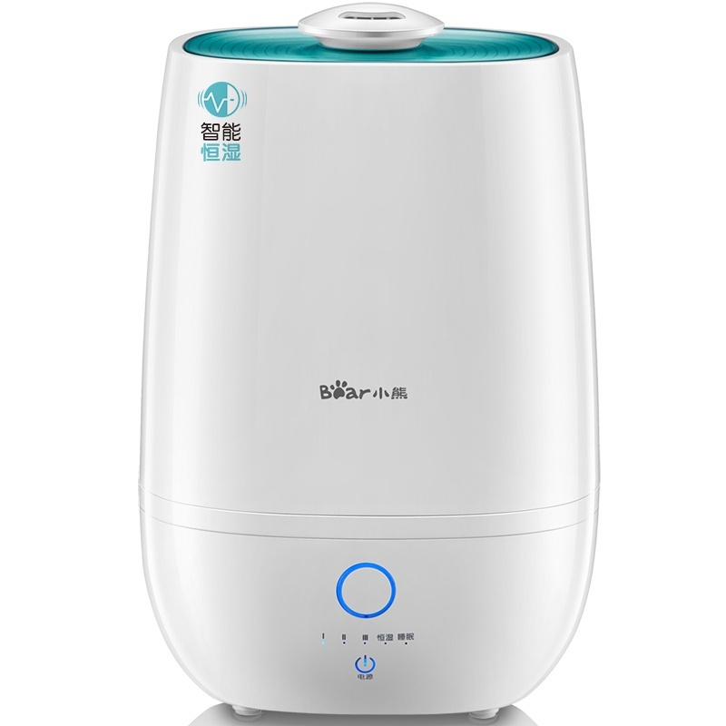 Bear JSQ-A50M2 5L Large Capacity Humidity Humidifier Intelligent Mute Home Office - intl Singapore