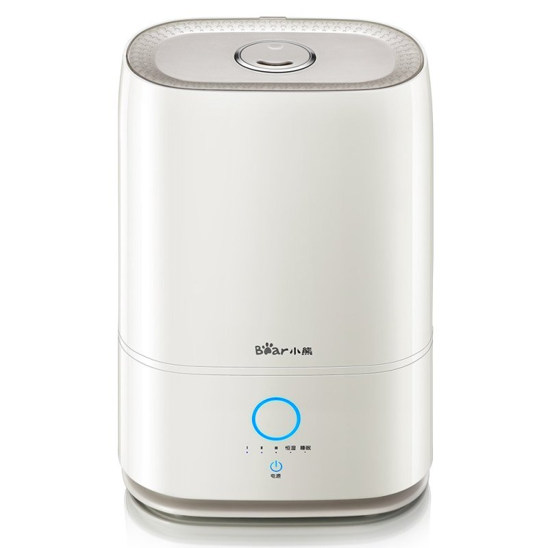 Bear The Household Air Conditioning Room Humidifier Mute Air Purifier Humidifier - intl Singapore