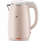 Best Reviews Of Bear Zdh P17H1 Automatic Power Off High Quality Heat Preservation Electric Kettle Pink Intl