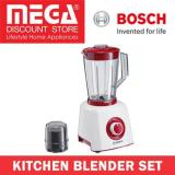 Who Sells Bosch Mmb12P4Rgb Blender Cheap