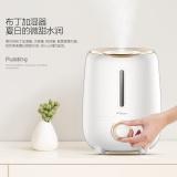Best Offer Deerma Dem F420 Humidifier Large Capacity Silent Bedroom Office Air Purifier Mini Perfume Machine Intl