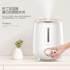 Deerma Dem F420 Humidifier Large Capacity Silent Bedroom Office Air Purifier Mini Perfume Machine Intl Shopping