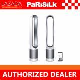 Coupon Dyson Pure Cool Link Tp03 Tower Purifier Fan