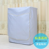 How To Get Ffy New Painted Silver Oxford Cloth Automatic Drum Washing Machine Cover Waterproof Sunscreen Sets Washer Dryer Parts Accessories Size M Intl