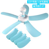 Review Student Dormitory Bed Nets Fan Small Ceiling Fan China
