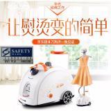 Sales Price Rc Global Garment Steamer Vertical Steamer Iron Handheld Home Steamer Iron Pro Model Sg Safety Mark Plug 挂式蒸汽熨斗