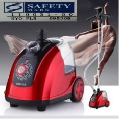 Rc-Global Garment Steamer / Vertical Steamer Iron / Handheld Home Steamer Iron (sg Safety Mark Plug,yairz) Rc-Global 杨子挂式蒸汽熨斗 By Rc-Global.
