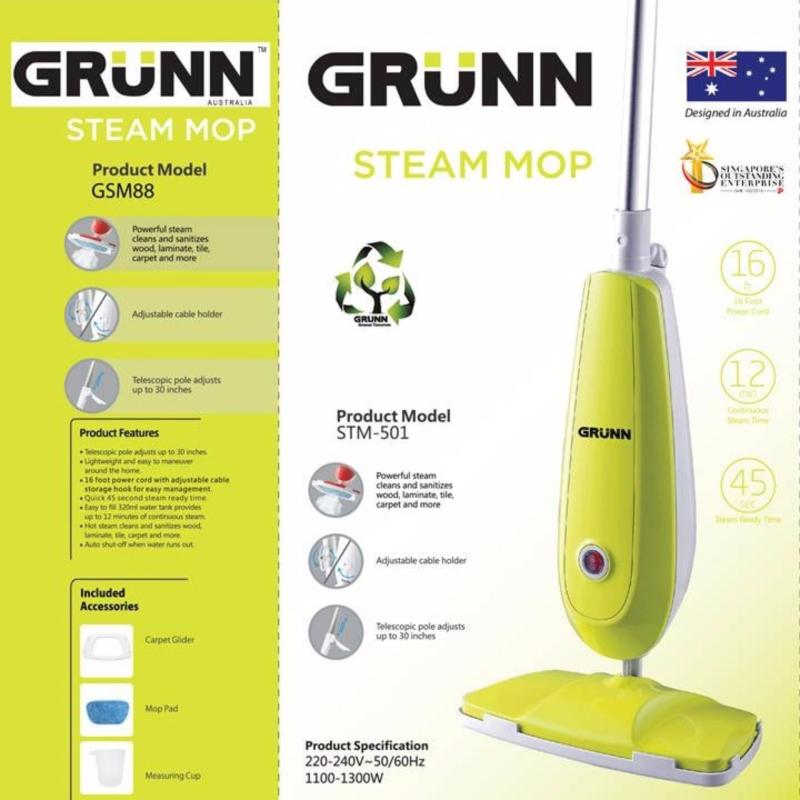 GRUNN POWERFUL STEAM CLEANING MOP GSM-88 (DESIGNED IN AUSTRALIA)(Green) Singapore