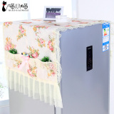 Sale Haier Refrigerator Dust Cover Pink Lace Single Door Home Refrigerator Set To Open The Door Electric Refrigerator Cover Multi Purpose Towel Cover Online China