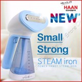 Hann Korea Hi 850 Power Handheld Garment Portable Steamer Iron Steam Intl Lowest Price