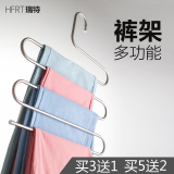 Sale Hfrt Pants Clip Stainless Steel Wardrobe Hanger Pant Rack China