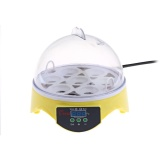 Hhd Automatic Digital 7 Eggs Incubator For Duck Bird Chicken Egg Intl Discount Code