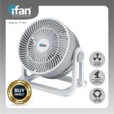 List Price Ifan Powerpac 8 Turbo Fan With Airflow If7408 Ifan