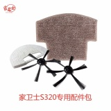 Compare Jws Isweep Vacuum Cleaner Sweeping Machine Accessories Set Duster Filter Brush For S320 Intl Prices