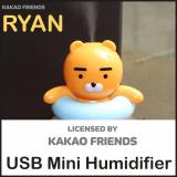 Discount Kakao Friends Korea Ryan Mini Amazing Humidifier Intl Kakao Friends Korea South Korea